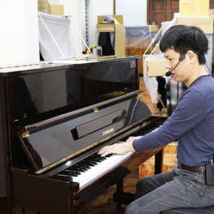 Piano SCHWALMEN